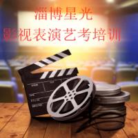 北京艺考表演学习班