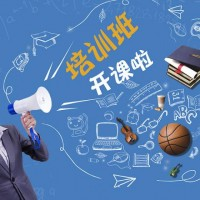北京Duolingo多邻国考试培训机构