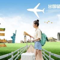 郑州美国留学语言学校