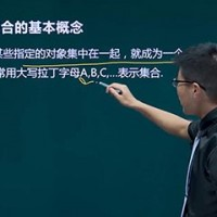 广东外语外贸大学汉语言文学本科自考招生简章