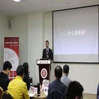 北京竞聘演讲一对一辅导课程