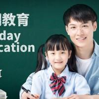 郑州比较好的英语培训