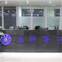 2022北京教育学考研(西南666)