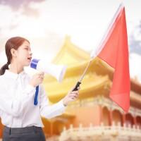 《上海居住证》积分材料