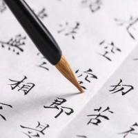 南京书法培训课