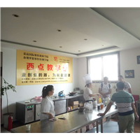 成都鲁菜技术培训班