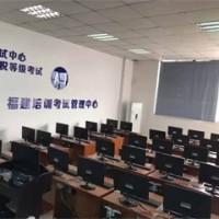 福建师范大学自考专科福州招生简章
