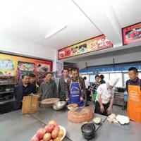 合肥山东杂粮煎饼制作培训