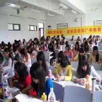 杭州教师资格证培训—笔试(小学)