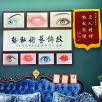 北京零基础美睫高级培训班