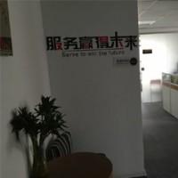 南京一级消防工程师资格证培训班