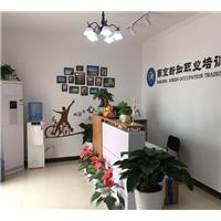 吉林大学本科网络教育南京班招生简章