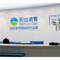 武汉香港留学申请(热门学校报考指南)