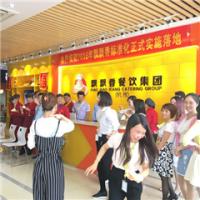 苏州冷锅串串香综合培训班