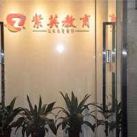 湖南商学院市场营销专业自考专科本科深圳招生简章