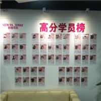 上海托福中级培训课程