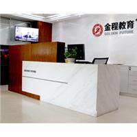 上海经济师培训课程