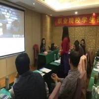 深圳学龄期和青少年父母训练营