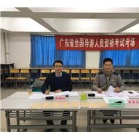 北京科技大学网络教育专升本深圳班招生简章