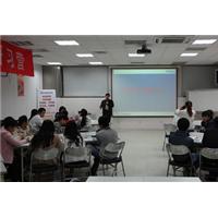 北京交通大学网络教育《工商管理》专升本签约班