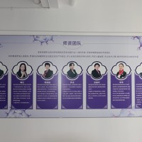 深圳小儿推拿专业培训课程