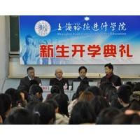 上海中级口译基础班