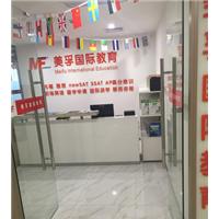 深圳new SAT阅读单项班