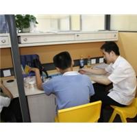 吉林大学网络教育《计算机通信》高起专深圳招生