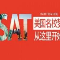 杭州**的意大利语培训中心