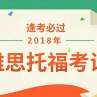 郑州正规少儿英语培训班