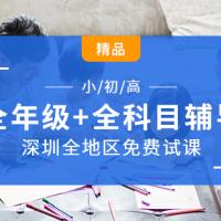 深圳小学英语暑假培训