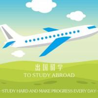 上海面料设计留学