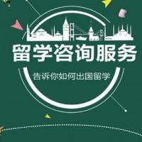 郑州幼儿启蒙英语哪家好