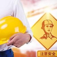 武汉智慧消防工程师培训那个好